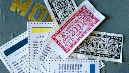 Монопол – играта, създадена да покаже злините на капитализма